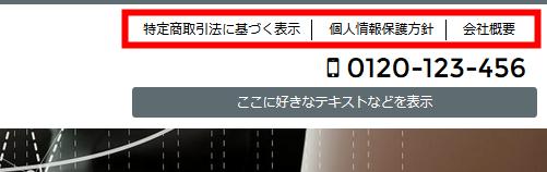 2016-11-23_12h58_21