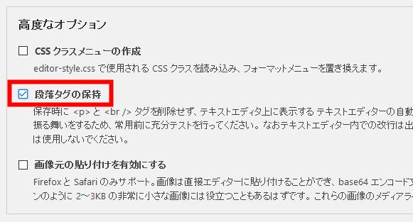 2016-11-27_10h36_52