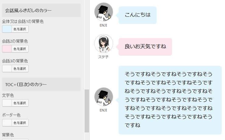2016-12-09_15h16_11
