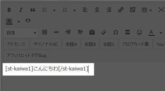 2016-12-09_15h20_11