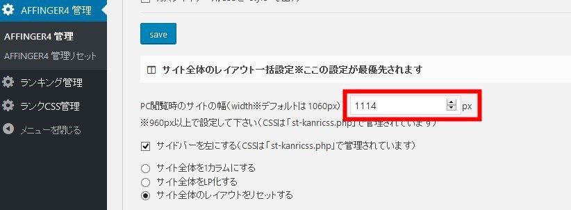 2017-01-09_11h50_23